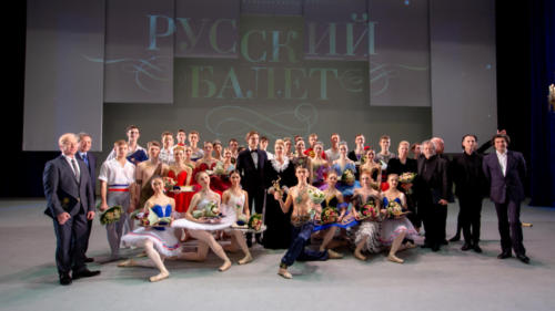 "IV all-Russian competition of young performers ""Russian ballet"""